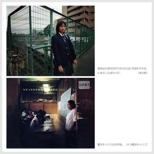 ©TSURUSAKI MOYURU